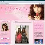 Shokotan's blog